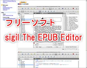 sigil The EPUB Editor