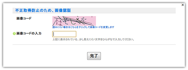 livedooブログの作り方4
