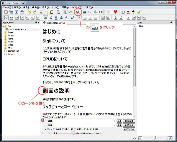 ファイルの分割(2つ)
