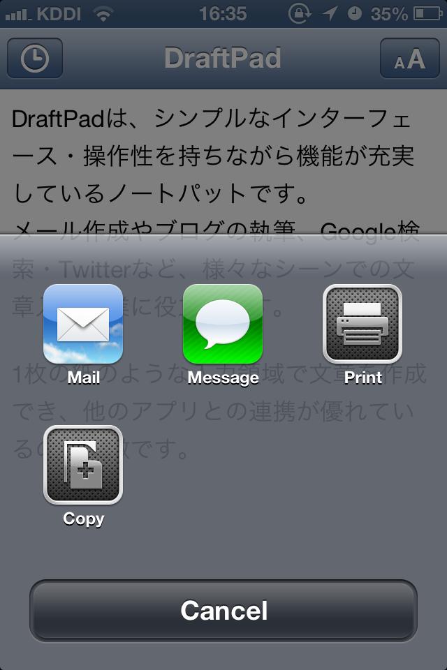 メッセージを送信できます。