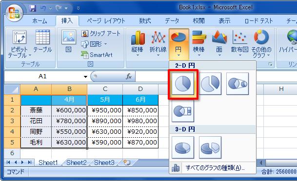 円クリック