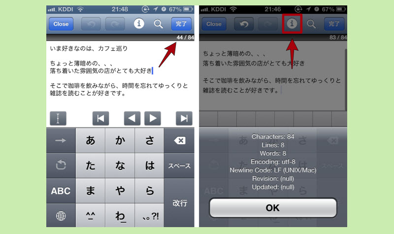 Textforce for Dropbox