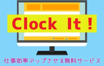 Clock it!