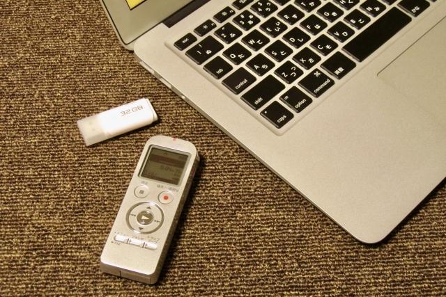 反訳・文字起こしとを録音音声やテープ起こし代行を対応
